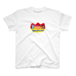 ぬるぬる工務店 T-shirts