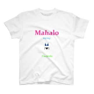 新婦マハロTシャツ T-shirts