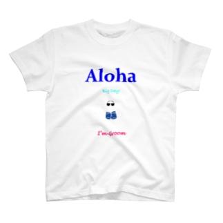 新郎アロハTシャツ T-shirts