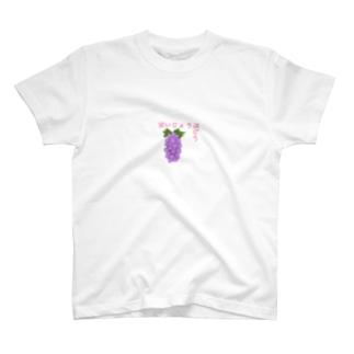だいじょうぶどう(ブドウ) T-shirts