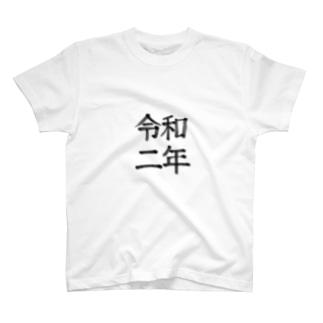 令和 二年  T-shirts