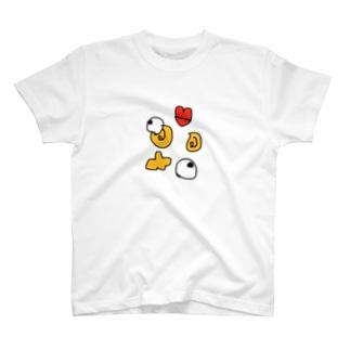 福笑い3回目 T-shirts