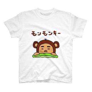 モンモンキー T-shirts