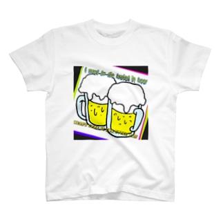 """Ʊ""""-ʓ🍻 T-shirts"""