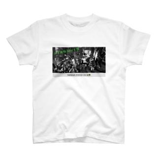 にっぽん野菜倶楽部グッズ T-shirts