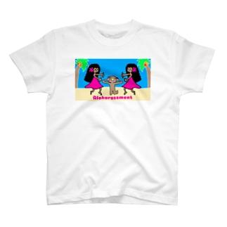 アロハラスメント(カラー) T-shirts