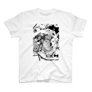 満ちて T-shirts