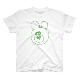 りのくまちゃん グリーンアップる T-shirts