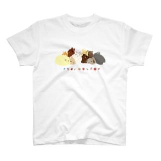 十兎 T-shirts