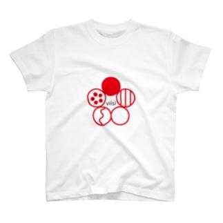 フィンランド語の5 T-shirts