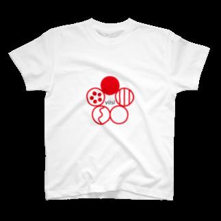 ユリ・キルペライネンのフィンランド語の5 T-shirts
