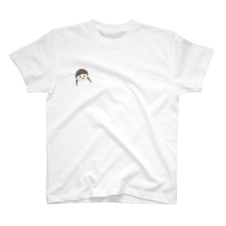 おさげのおんなのこ T-shirts