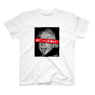 Masaki Kato @カタカナ数式のカタカナ数式 -アインシュタイン方程式 ver- T-shirts