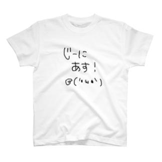 I amじーにあす T-shirts