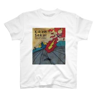 太陽(kiken sekai) T-shirts