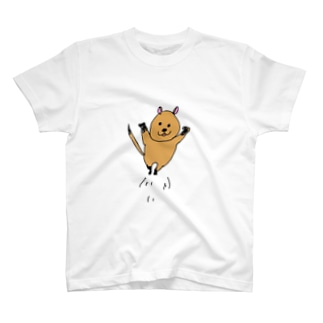 ゆるゆるクアッカワラビーちゃん T-shirts