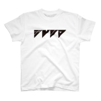 ジレンマ T-shirts