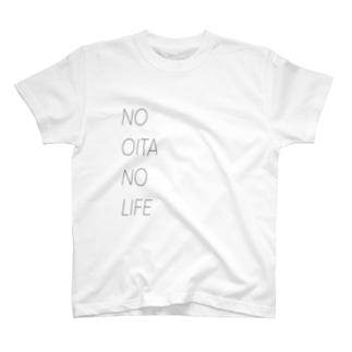 noita.2 T-shirts