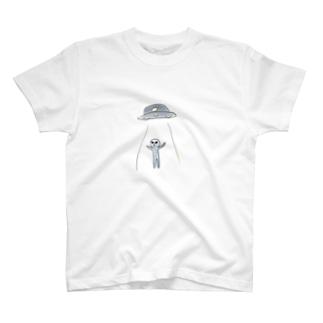 帰還する宇宙人 T-Shirt