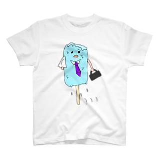 外回り大変!サラリーマンアイスくん T-shirts