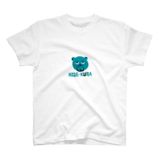ヒゲクマ T-shirts
