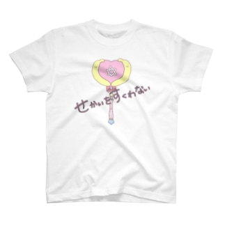 魔法少女になれる服✡️ T-shirts