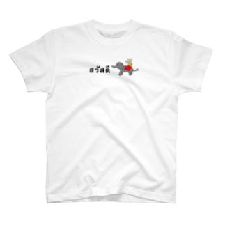 さわでぃ(タイ語でハロー) T-shirts