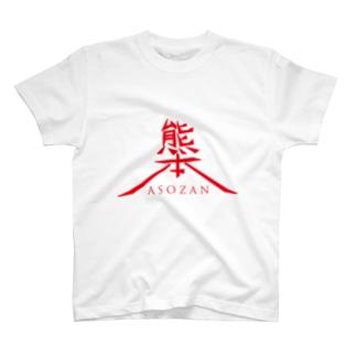 londonboyのASOZAN T-shirts
