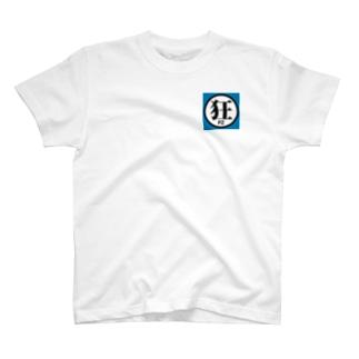 狂人BLUE T-shirts