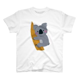 オーストラリアのコアラを助けよう!募金 T-Shirt