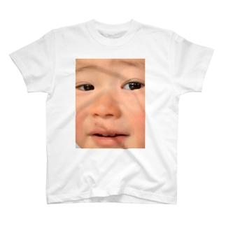 哲平の息子の陽冬の1番いい時 T-shirts