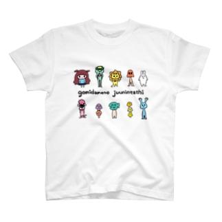 ごみだめの住人 ちび T-shirts