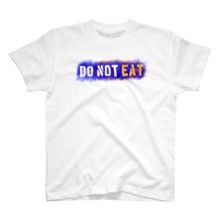 食べないでください! T-shirts