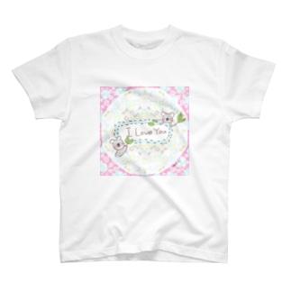 I love you を伝える♡コアラちゃんイラスト T-shirts
