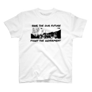 本部の海を守れ Tシャツ T-shirts