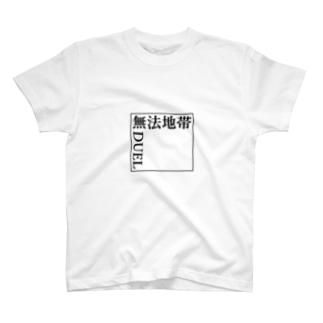 無法地帯DUEL Tシャツ T-shirts