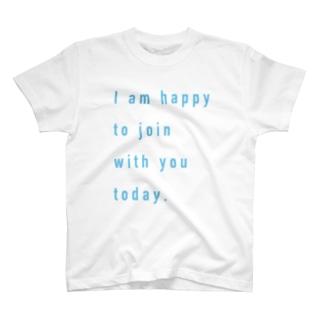 IamHappyToJoinWithYou_SKYBLUE T-shirts