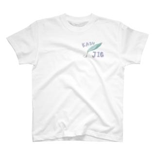 某ジグ T-shirts