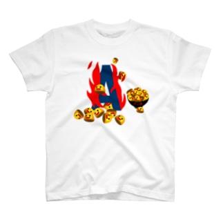 HANBAO丼 T-shirts