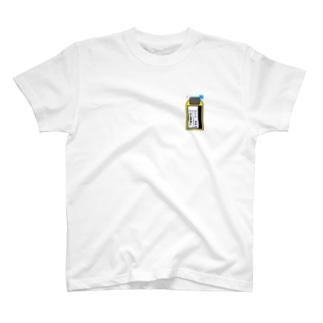しょうがくせい(ぱんだたろうくん) T-shirts