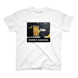 SONNA BANANA. T-shirts