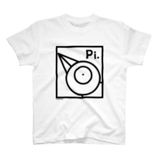 チュンチュン「シンプル-Pi」 T-shirts
