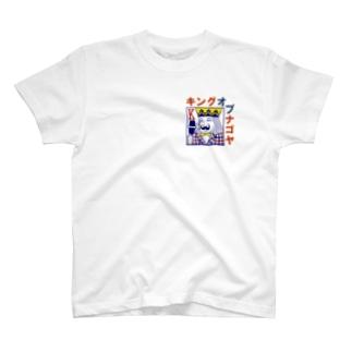 キングオブナゴヤ  T-shirts
