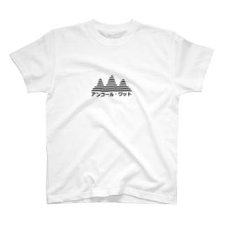 Angkor Wat Cambodia T-shirts