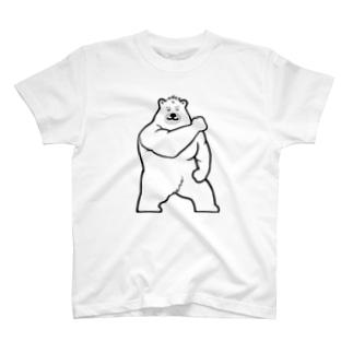 マッスル白熊(白) T-shirts