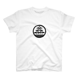 お城 天守 T-shirts