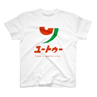 ユートゥー T-shirts