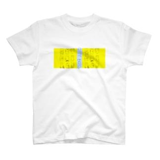 CITY BOYS きいろ T-shirts