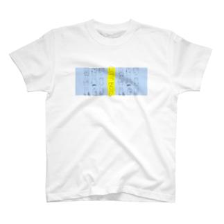 CITY BOYS みずいろ T-shirts
