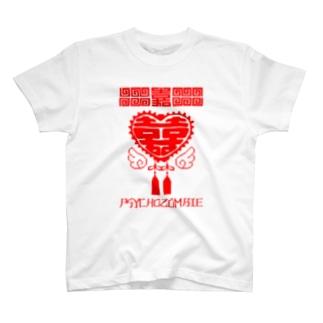 2.X次元 T-shirts
